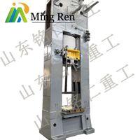 New Automatic Hydraulic Press for Refractory Hydraulic Press Brick Machine thumbnail image