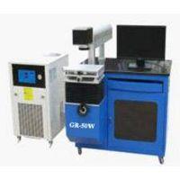 YAG-50W Metal Laser Marking Machine thumbnail image