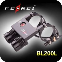 20W high power LED front bike light for night racing BL200L