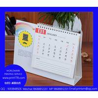 2016 printable calendar  desk calendar calendar printing