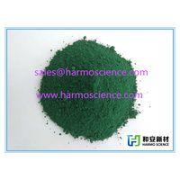 Iron Oxide Green-Iron Oxide Pigment