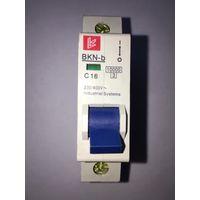LS type 6-63A BKN mini circuit breaker