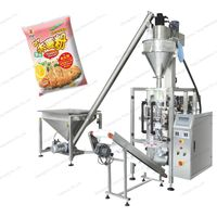 automatic 20 gram powder packing machine 3 side seal bag packaging for spices powder 4 side sealing thumbnail image