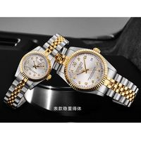 Handlove 8808 Golden Couple Quartz watch