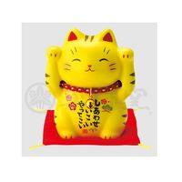 """""""YAKUSHIGAMA"""" Lucky Cat (Manekineko)"""