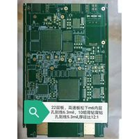 Panasonic Megtron6 multilayer PCB-High Speed, Low Loss Multi-layer Materials thumbnail image