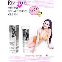 To be charming Football baby-Real+ breast enhancer cream beauty high breast thumbnail image
