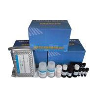 AOZ ELISA Diagnostic Kit