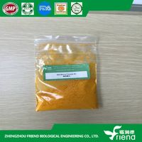 Food/Feed/Pharmecutical grade Vitamin B2 Riboflavin