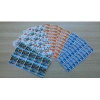 Prepaid card thumbnail image