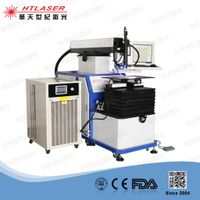 Multifunction laser welding machine/ laser welding machine manufacturer
