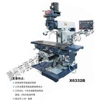 X6332B precision high speed milling machine