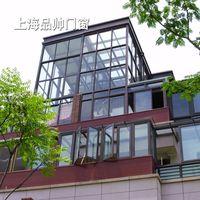 Aluminum alloy sunhouses villa sunouses thumbnail image