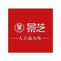 Chinese baijiu- Jingzhi