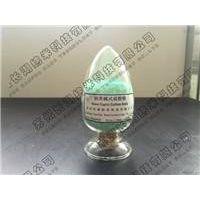 Copper Sulfate Basic