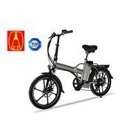 TDR15Z   Folding e-bike