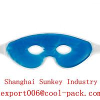 PVC cooling gel eye mask