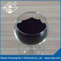 Shale Inhibitor sulfonated lignite SMC