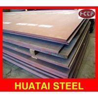 Hot Rolled Steel Sheet thumbnail image