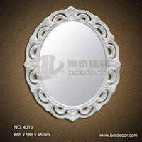 Exquisite PU Decorative Art bathroom mirrors