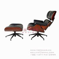 China eames lounge chair