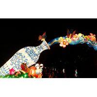 Custom Lanterns For Other Festival