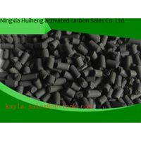 2.0mm Columnar activated carbon for clean the air