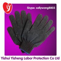 Hot in MiddleEast! Double Sided Black Cotton Knitted Gloves