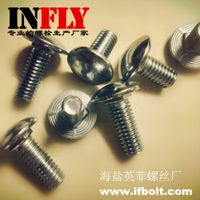 Stock Carriage Bolts in stock M6x12 and M6x16 Class 4.8 Zinc - Infly Fasteners Manufacturers