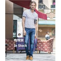 JV-S004 Good washing man's jeans in stock