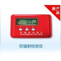 Electromagnetic Radiation Detector