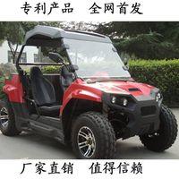 200cc utility terrain vehicle  factory thumbnail image