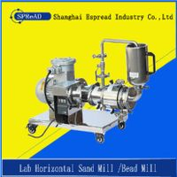 Lab Sand Mill / bead mill for ink