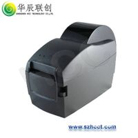Barcode/Label Printer HGP-2120T thumbnail image