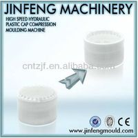 mineral water bottle folding machine