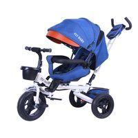 FB-TM007A Toddler Tricycle Trike Stroller thumbnail image
