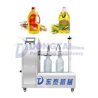 Semi-automatic peanut oil filling machineChina Automatic liquid filling machine thumbnail image