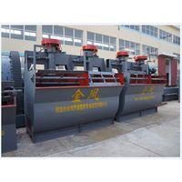 Provide BSK type flotation machine, mineral separator machine thumbnail image
