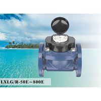AMICO Woltman detachable water meter thumbnail image