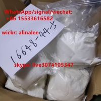 BMK powder BMK glycidate powder 16648-44-5 fast shipping in stock Wickr:alinalee thumbnail image