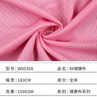 100% polyester color dyed bird eye knitting mesh fabric for sportwear clothing