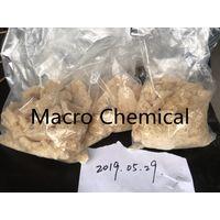 MDPT, MDPB high purity stimulant product