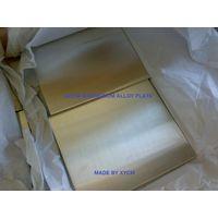 AZ91 magnesium alloy plate AZ91D magnesium block AM60 magnesium plate AZ80 distributor