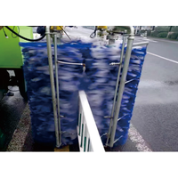 Electric guardrail cleaning vehicle thumbnail image
