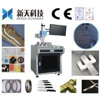 20W Optical fiber laser marking machine thumbnail image