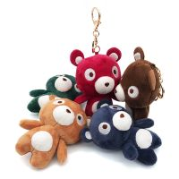 Custom lovely plush bear keychain toys supplier in China