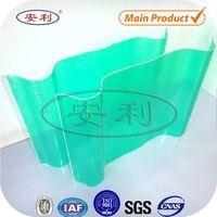 ANLI PLASTIC CORRUGATED FIBERGLASS REINFORCED PLASTIC