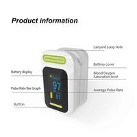 Cheap price spo2 infant OLED fingertip pulse oximeter thumbnail image