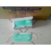 3ply Surgical Face Masks Disposable Wholesale thumbnail image