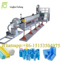 U Profile foaming edge protectors making machine/epe foaming U profile edge protection corer making